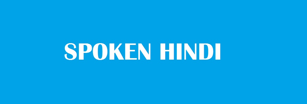 spoken-hindi-course-image