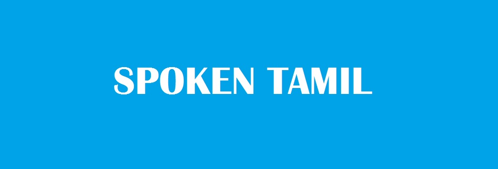 spoken-tamil-course-image